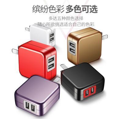 MOGUU 手机充电头适用苹果7p安卓2a快充电插头多口双usb3C充电器