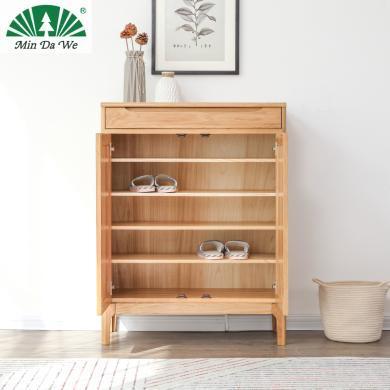 名達威純實木兩門鞋柜簡約鞋架進口白橡木玄關柜北歐客廳家具