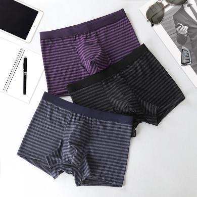彼尔丹3条装男士内裤冰丝平?#24378;?#20912;凉舒适四?#24378;?>                                 </a>                             </div>                         <div class=