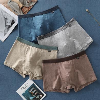 4條盒裝純棉質男士內褲精梳棉質平角褲無縫褲頭舒適透氣時尚彩棉