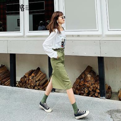 七格格半身裙子女夏中長款2019新款秋季復古高腰包臀顯瘦一步裙潮