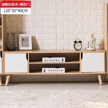 歐式電視柜茶幾組合客廳家具套裝小戶型客廳地柜組合儲物柜