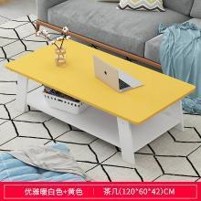 茶幾北歐小戶型現代簡約茶桌客廳陽臺沙發邊幾角幾小圓桌子