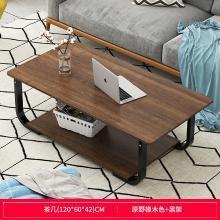 茶幾簡約現代茶桌家用茶臺創意客廳小戶型簡易多功能小桌子