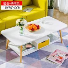 茶幾現代簡約電視柜小戶型北歐風茶臺餐桌兩用多功能邊幾