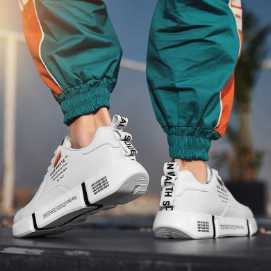 牧惠森 2019新款低帮四季板鞋男士运动鞋休闲潮鞋青年小白鞋
