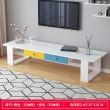 電視柜茶幾現代簡約小戶型客廳家具套裝組合多功能儲物柜地柜
