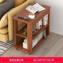 邊幾角幾沙發邊柜客廳小茶幾臥室創意床頭桌儲物柜方桌小桌子