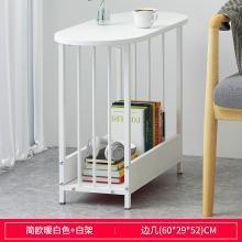 茶幾簡約可移動創意邊幾小戶型沙發邊桌家用客廳簡易小桌子