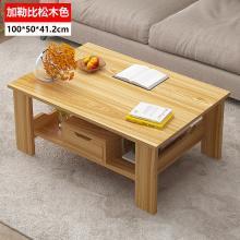 茶幾簡約現代矮桌經濟型小桌子創意咖啡桌子組裝小戶型客廳