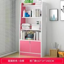 簡約書架臥室書柜客廳置物架創意省空間多功能簡易書架展示柜