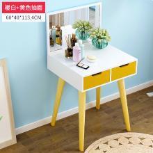 簡約歐式梳妝臺小戶型臥室化妝臺多功能實木腿化妝桌可伸縮