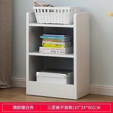 書柜組合客廳簡易小柜子置物架簡約落地省空間收納儲物柜書架