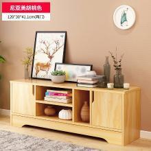 電視柜茶幾組合現代簡約客廳地柜小戶型歐式多功能儲物柜子