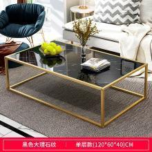 茶幾輕奢風網紅簡約現代小戶型大理石紋簡易家用客廳方形茶桌