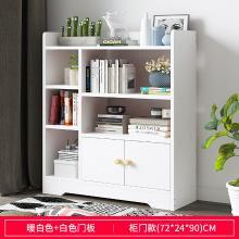 書架簡易落地書柜現代簡約收納儲物架創意儲物柜客廳書房
