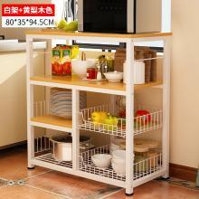 厨房置物架落地多层收纳架家用微波炉架子多功能储物架碗架