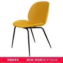 椅子輕奢北歐風創意休閑椅簡約現代書桌椅時尚家用餐廳椅子