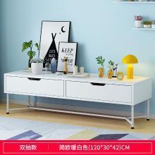 電視柜地柜北歐風現代簡約小戶型套裝臥室客廳多功能儲物電視機柜