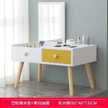 飄窗梳妝臺北歐風臥室小化妝臺女帶鏡子迷你簡約現代化妝桌