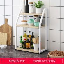 厨房置物架微波炉调料收纳架子多层多功能储物碗筷省空间架子