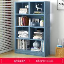 简易书架落地置物架现代简约家用书柜经济型多功能省空间储物柜子