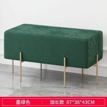 簡易換鞋凳 簡約家用經濟型穿鞋凳 創意時尚布藝沙發凳門口小凳子