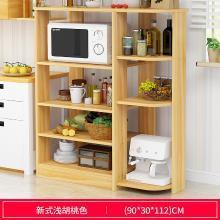 厨房置物架免打孔微波炉收纳架子多功能调味品碗架经济型