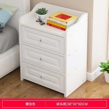 簡易床頭柜臥室置物架床邊小柜子現代簡約收納迷你小儲物柜