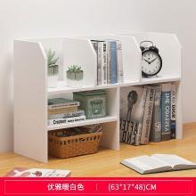 簡易書架置物架現代簡約創意桌上省空間架子經濟型桌面簡易小書柜