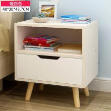 簡約床頭柜北歐 實木腿臥室儲物柜子多功能床邊收納柜斗柜