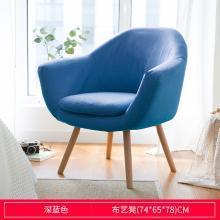 餐椅沙發凳北歐椅子實木凳子休閑椅餐廳椅子現代簡約家用椅凳