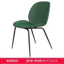 椅子北歐風書桌椅簡約現代時尚創意椅子家用輕奢靠背休閑椅