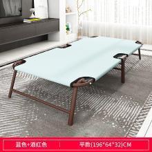 折疊床陽臺午睡床醫院陪護床經濟型1.2米便攜式辦公室午休床