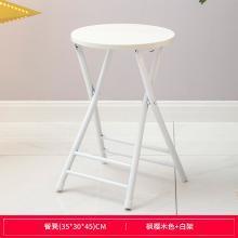 餐椅家用椅子現代簡約可折疊餐桌凳北歐風簡易餐廳客廳凳子
