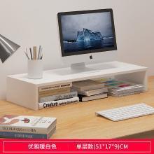 简易书架置物架桌上小书柜简约现代书桌储物柜收纳架学生架子