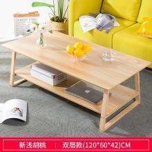 簡約茶幾北歐客廳小戶型沙發邊桌創意方形茶桌茶臺家用吃飯小桌子