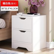 床头柜简约现代收纳小柜子组装储物文件柜卧室组装床边柜