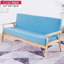 小戶型橡膠木布藝沙發客廳懶人沙發單人雙三人現代簡約家具