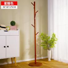 落地衣帽架简易实木挂衣架创意卧室衣服架子家用客厅挂包架