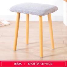 餐椅凳簡約現代矮凳經濟型實木腳懶人凳子客廳創意板凳梳妝凳