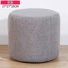 換鞋凳時尚實木圓凳矮凳創意穿鞋凳北歐風布藝沙發凳小凳子