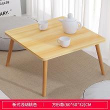 北歐飄窗茶幾簡約客廳小戶型邊幾迷你現代簡易方形桌子陽臺小茶幾