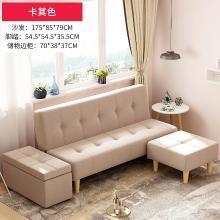 布藝沙發小戶型客廳懶人沙發組合可折疊沙發床雙人家具套裝