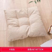 懶人沙發榻榻米坐墊單人椅墊床上靠背椅飄窗椅懶人沙發椅