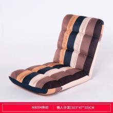 懶人沙發榻榻米坐墊單人可折疊床上靠背椅飄窗椅陽臺地板臥室椅子