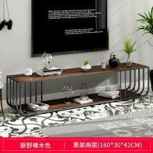 电视柜现代简约客厅小户型家用北欧卧室电视柜电视机柜地柜