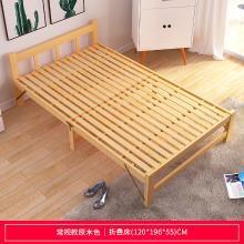 雙人折疊床實木床單人1米小床成人簡易木板1.2米午休床家用