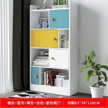 簡易書柜書架組合簡約現代落地置物架組裝學生用創意家用架