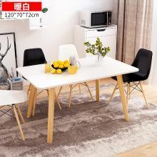 北歐實木腿餐桌小戶型客廳飯桌家用長方形吃飯桌子經濟型